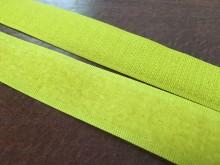 Tépőzár, szín: citromsárga, szélesség: 20mm, 1 tekercs: 25m, egységár: 72,0 Ft/méter*